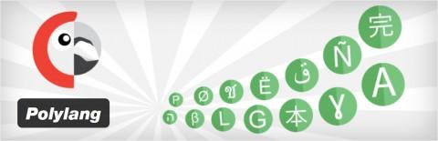 wordpress-sprog-plugins-Polylang